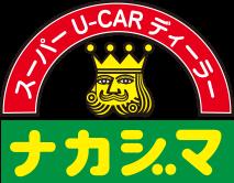 スーパーU-CARディーラー ナカジマ